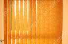 Jaluzele verticale 89 mm
